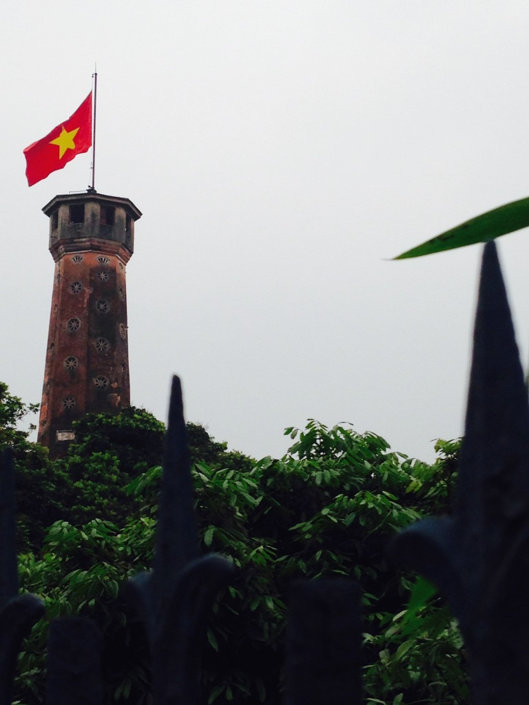 View of the flag tower from outside the museum gates...